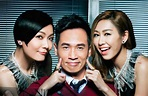"Synopsis of TVB's ""Ghost of Relativity"" | JayneStars.com"