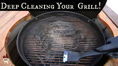 grill clean weber cleaning charcoal rust bbq deep stainless remove rusty steel properly grilling homepage buythermopro grills grates ducane removing
