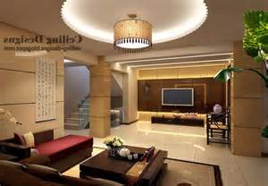 gypsum ceiling designs