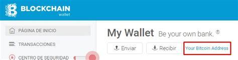 Su cuenta es donde recibe, almacena y envía bitcoins. Como crear una cuenta en BlockChain   Dinero Gratis