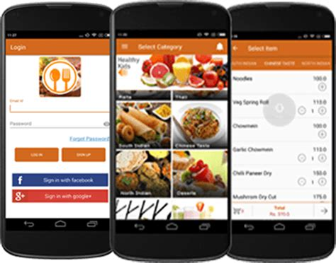 food ordering app demo  androidiphone windows