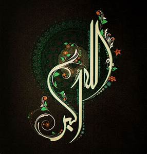 158 Best images about Arabic Calligraphy on Pinterest ...