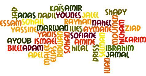 pr 233 noms arabes pour gar 231 ons id 233 es de pr 233 noms originaux pr 233 noms musulmans