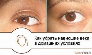 Пилинг от морщин вокруг глаз в домашних условиях