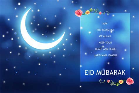 eid mubarak card eid mubarak banner image
