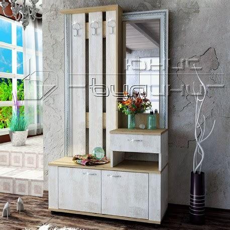Ingresso Mobile Con Specchio Mobile Ingresso Moderno Con Specchio E Appendiabiti