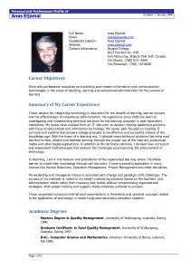 resume formats doc cv templates doc http webdesign14