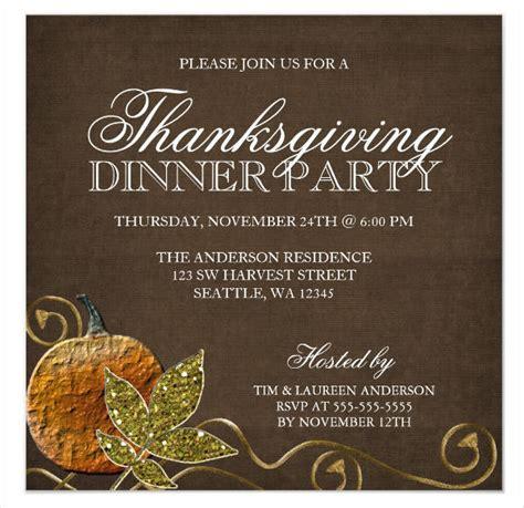 printable dinner invitation templates psd ai word