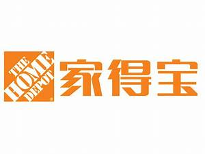 Home Depot Home Services Logo Pictures to Pin on Pinterest ...