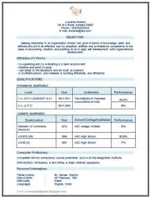resume format for ca articleship 10000 cv and resume sles with free chartered accountant ca articleship