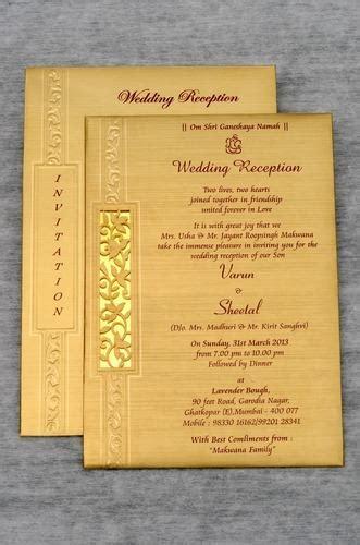 single invitation cards aamrapali card centre exporter