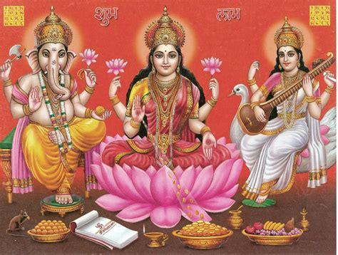 lakshmi saraswati and ganesha poster 11 x 9 inches unframed