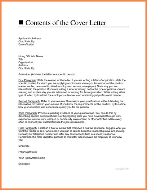 cover letter address marital settlements information