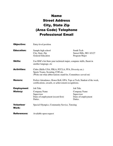 How To Make A Resume With No Work Experience by 12 13 High School Student Resume Sles