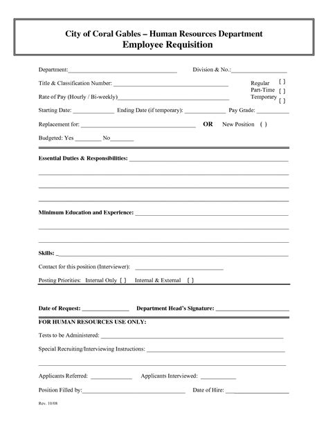 new hire forms template best photos of new hire requisition form sle employee requisition form sles employee