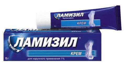Препараты с серой для приема внутрь