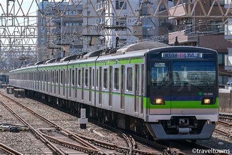 都営 新宿 線