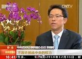 張曉明戴罪宣旨 | 民報 Taiwan People News