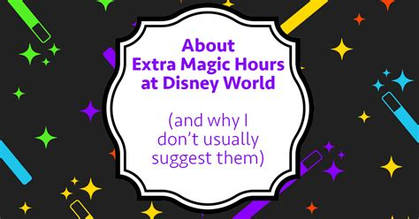 extra magic hours disney world