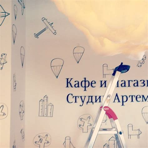 A wall decoration design for A. Lebedev Cafe on Behance