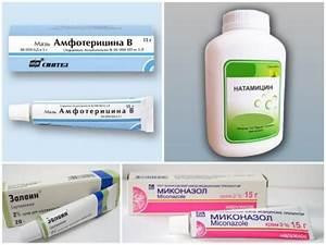 Недорогие противогрибковые мази от молочницы
