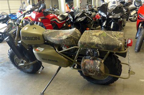 2014 Rokon Trail-breaker Motorcycle Moto-tractor 2 Wheel