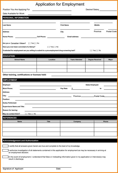 biodata sample form applicants forms templates word basic