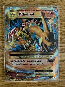Here you may to know how to value pokemon card. Mega M Charizard EX 13/108 Ultra Rare Evolutions Pokemon Card   eBay