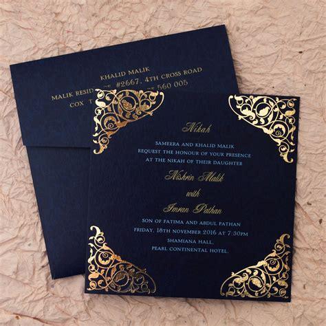 Gulshan Blue: Wedding Islamic Cards Add a touch of