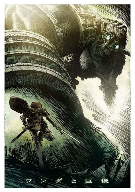 80 Best Shadow Of The Colossus Images On Pinterest