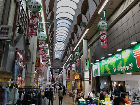 千林 商店 街