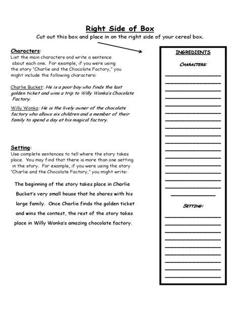 cereal box book report packet free