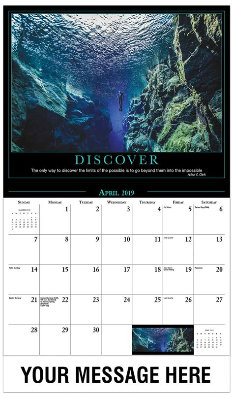 motivational quotes calendar  promotional calendar