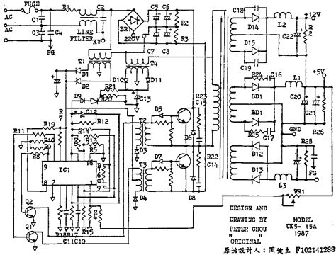 Wiring Diagram For Dell Power Supply Free by Computer Power Supply Schematic Diagram Free Wiring