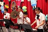 明湖國小第四屆管樂團師資及團員@明湖國小管樂團|PChome 個人新聞台