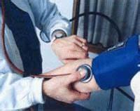 Артериальное давление повышенное витамины лечение