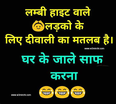 Best 25+ Diwali Jokes Ideas On Pinterest  Diwali Funny. New Hurt Quotes. Friday Quotes Ice Cube. Happy Quotes On Facebook. Quotes You Can Post On Facebook