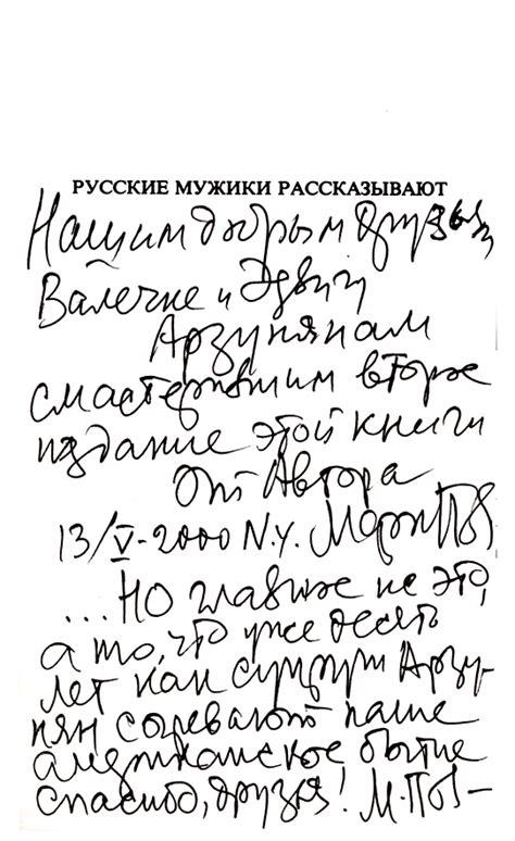 Марк, эссе фильмы КиноПоиск