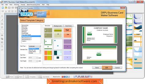 business card maker software screenshots helps userb