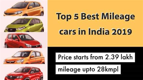 Favorite Car 2019 : 2019 Best Mileage Cars In India (petrol)