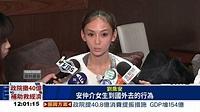 關鍵花名冊曝光 8女認伴遊! - YouTube