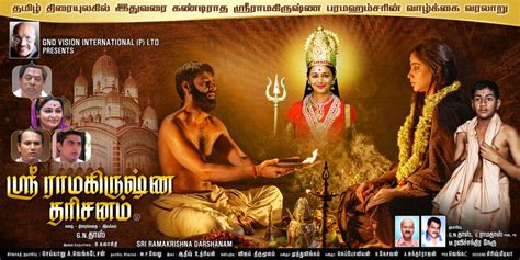 Maara is an upcoming tamil movie written and directed by dilip kumar. Picture 272175 | Sri Ramakrishna Dharisanam Tamil Movie Wallpapers | New Movie Posters