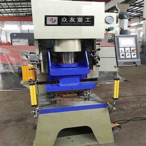 Automatic Steel Sheet Metal Hydraulic Hole Punching