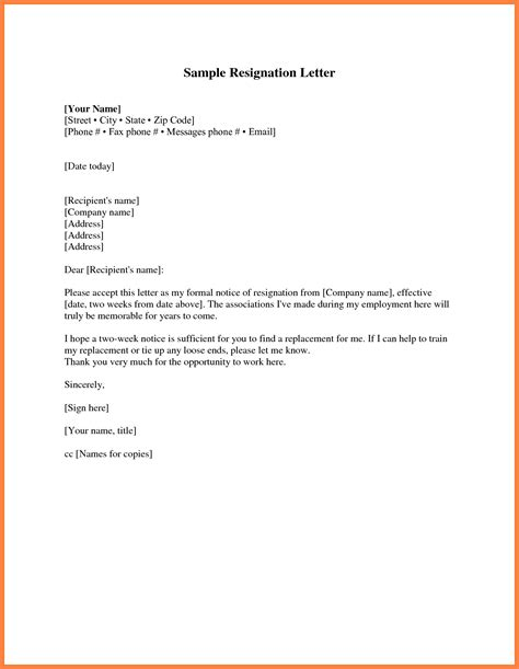 how to write a two weeks notice letter 6 how to write a 2 week notice letter marital