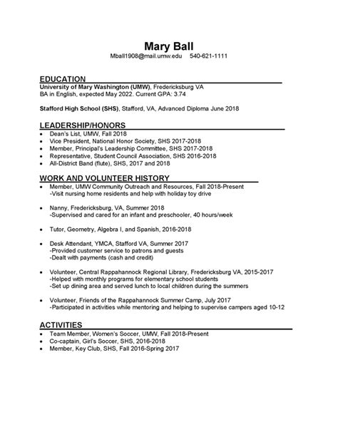 sample resumes center  career  professional