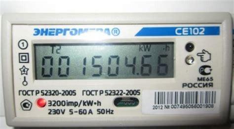 Как сэкономить на электроэнергии установив двухтарифный счетчик — Рамблерфинансы