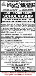 HEC Need Based Scholarships 2015 for Liaquat University of ...