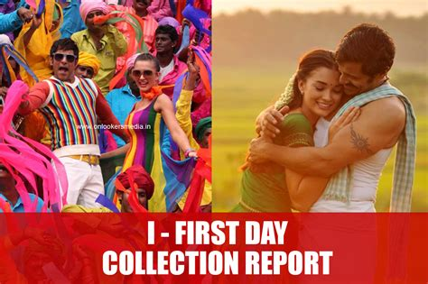 I Movie First Day Collection Report