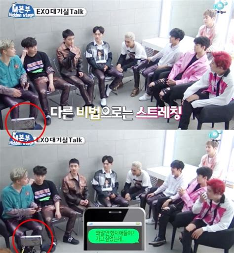 exo infinity challenge fans spot camera with infinite challenge logo in exo s