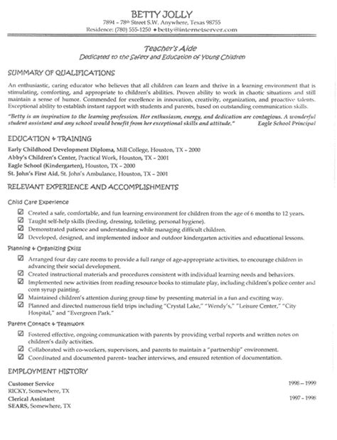 11 professional summary for resume no work experience resume summary no experience 28 images exle personal